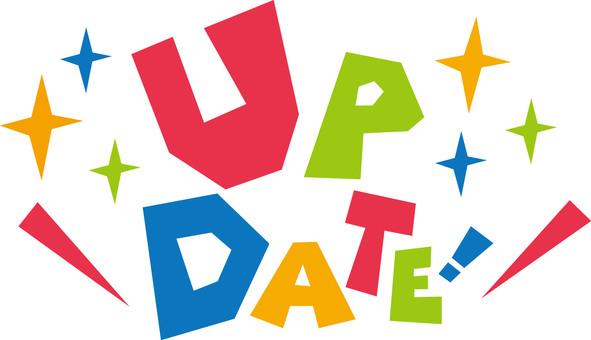 UPDATE ☆ Update ☆ Update