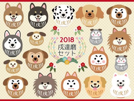 Tamashi Set 2018