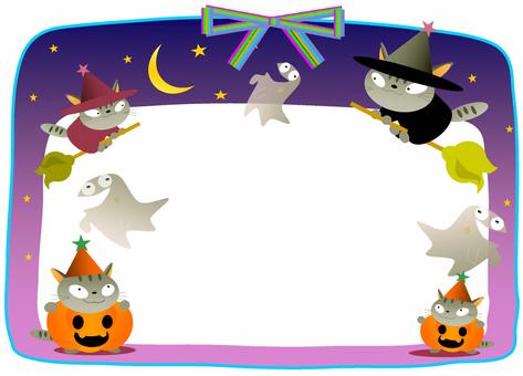 Nabuko's Halloween frame