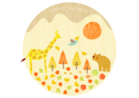 An illustration of autumn animals