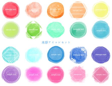 수채화 아이콘 세트