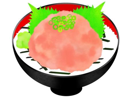 Negitoro bowl