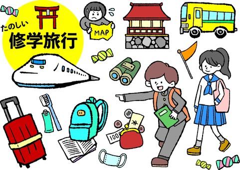 School trip image