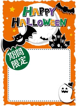 Season Halloween (poster) A3 portrait