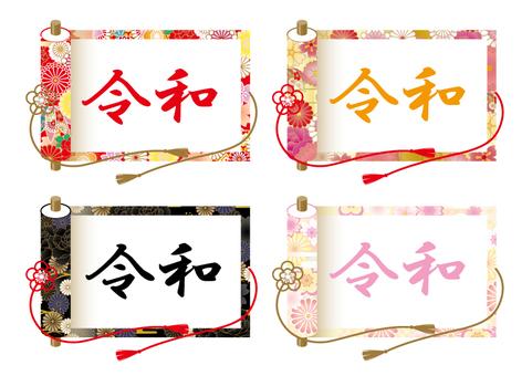 Shingengo Dewar Frame 05