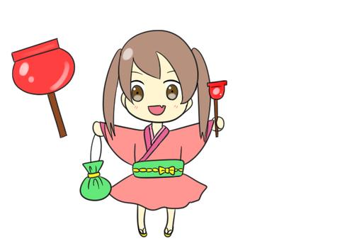Apple candy illustration