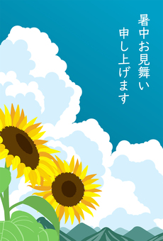 Postcard with sunflowers and incoming clouds