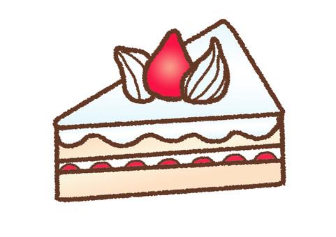 Cake ③
