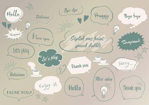 Stylish Speech Bubble Set