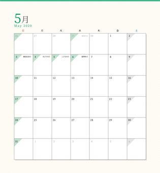 Sunday Beginning Calendar May 2020