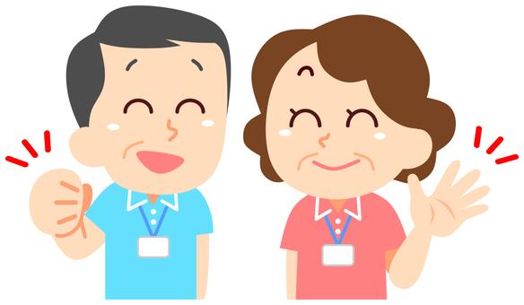 Carer helper senior man and woman