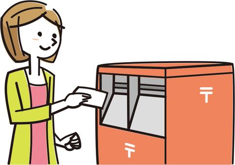 A woman sending mail