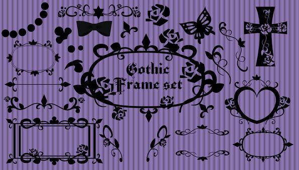Gothic illustration frame set