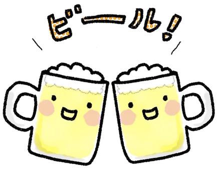 beer! cheers