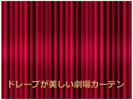 Curtain theater stage curtain red drape