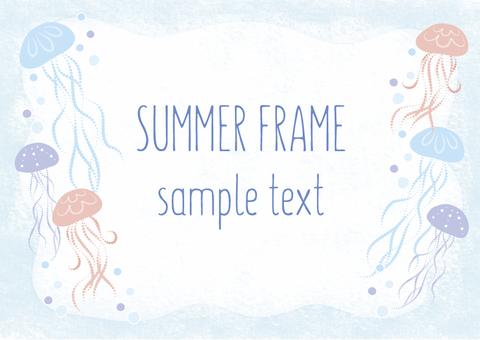 Summer 12