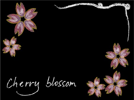 Chalk art style: cherry blossoms