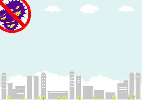 Urban blockade virus
