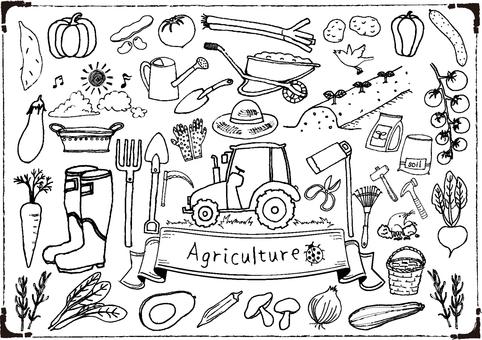필기 농업
