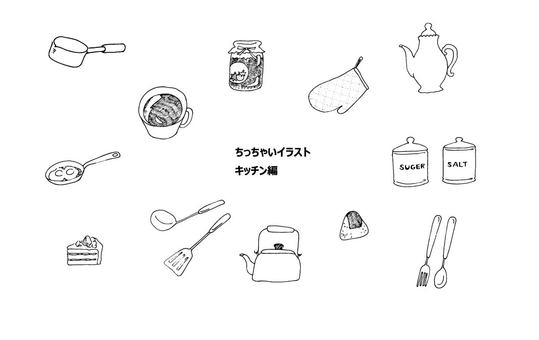 Line drawing illustration kitchen hen