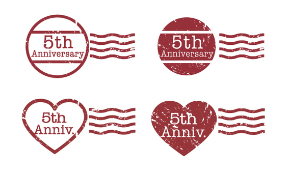 5th anniversary stamp