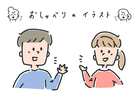 Talkative man and woman