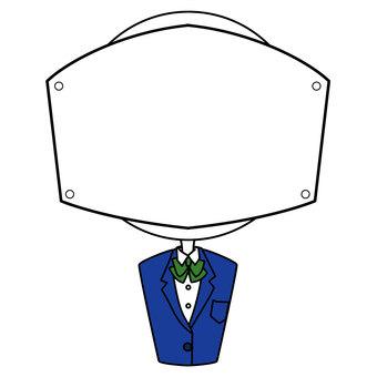 Student uniform A (color)