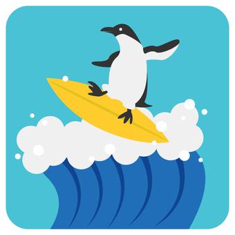 サーフインするペンギン