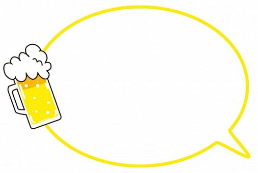 Beer balloon yellow 2