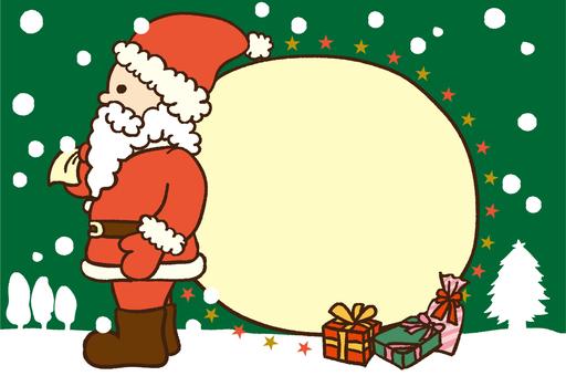 Santa's Christmas card style
