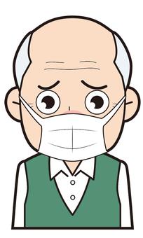 Grandpa (mask)