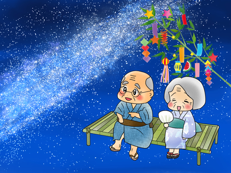 Tanabata couple with bamboo grove