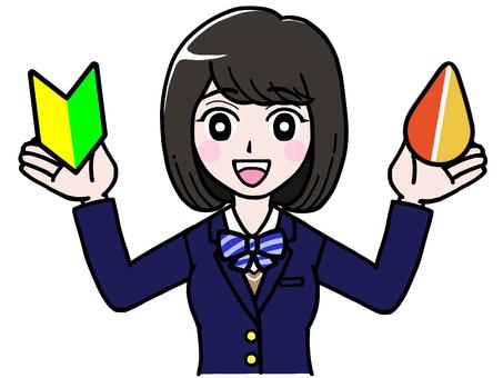 Student girl JK with beginner maple mark