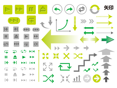 Various arrows, play, stop, etc.