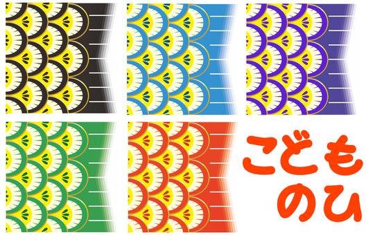 Five color tails