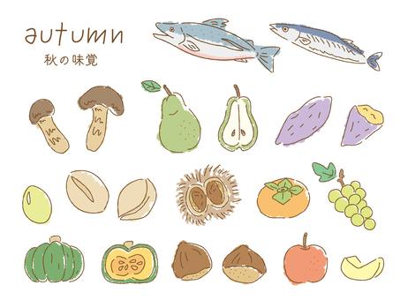 秋の味覚 手書き風セット