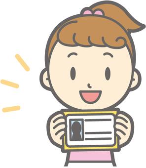 Girls Short Sleeve a - Identification - Bust