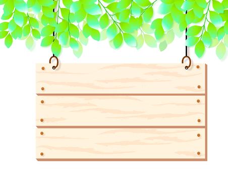 葉子和木板