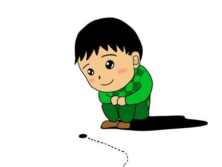 개미를 보는 아이