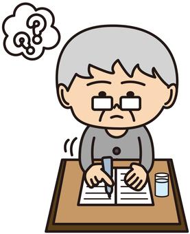おじいさんがペンで書き物