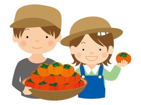 Persimmon farmer / type i / uta