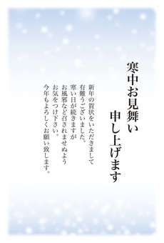 Cold underwear 02