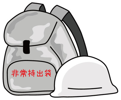 Disaster prevention backpack and helmet