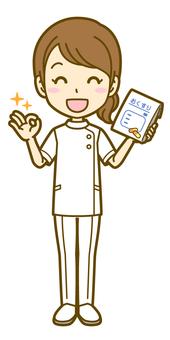 女(護士):B _藥02 FS