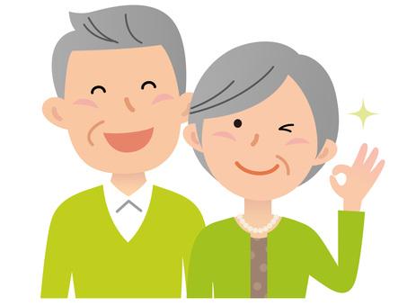 51125. Senior couple OK