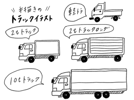 Track illustration