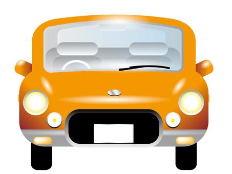 Car (Yellow)