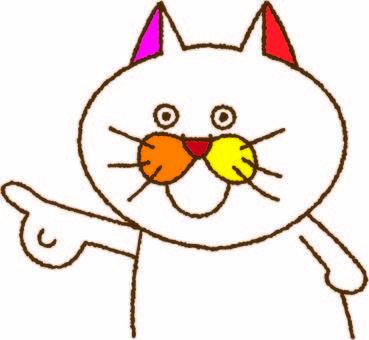 [新]貓蛋指點