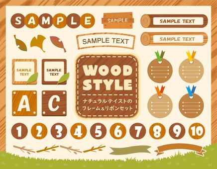 Wood material 2