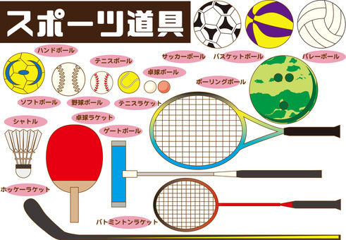 Sports equipment (racquet, ball)
